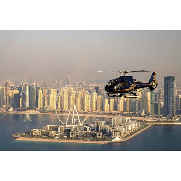 Falcon Helitours - City Circuit Heli-Tour - 25 Min - Elicottero Condiviso - Exclusive Luxury Private Tour