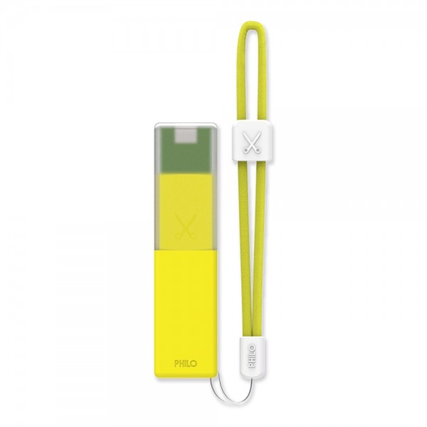 Philo - High Capacity Portable Power Bank Mobile Phone Charger - Yellow - Portable Batteries - 2600 mAh