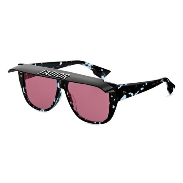 5dc977fd25 Dior - Sunglasses - DiorClub2 - Pink - Dior Eyewear