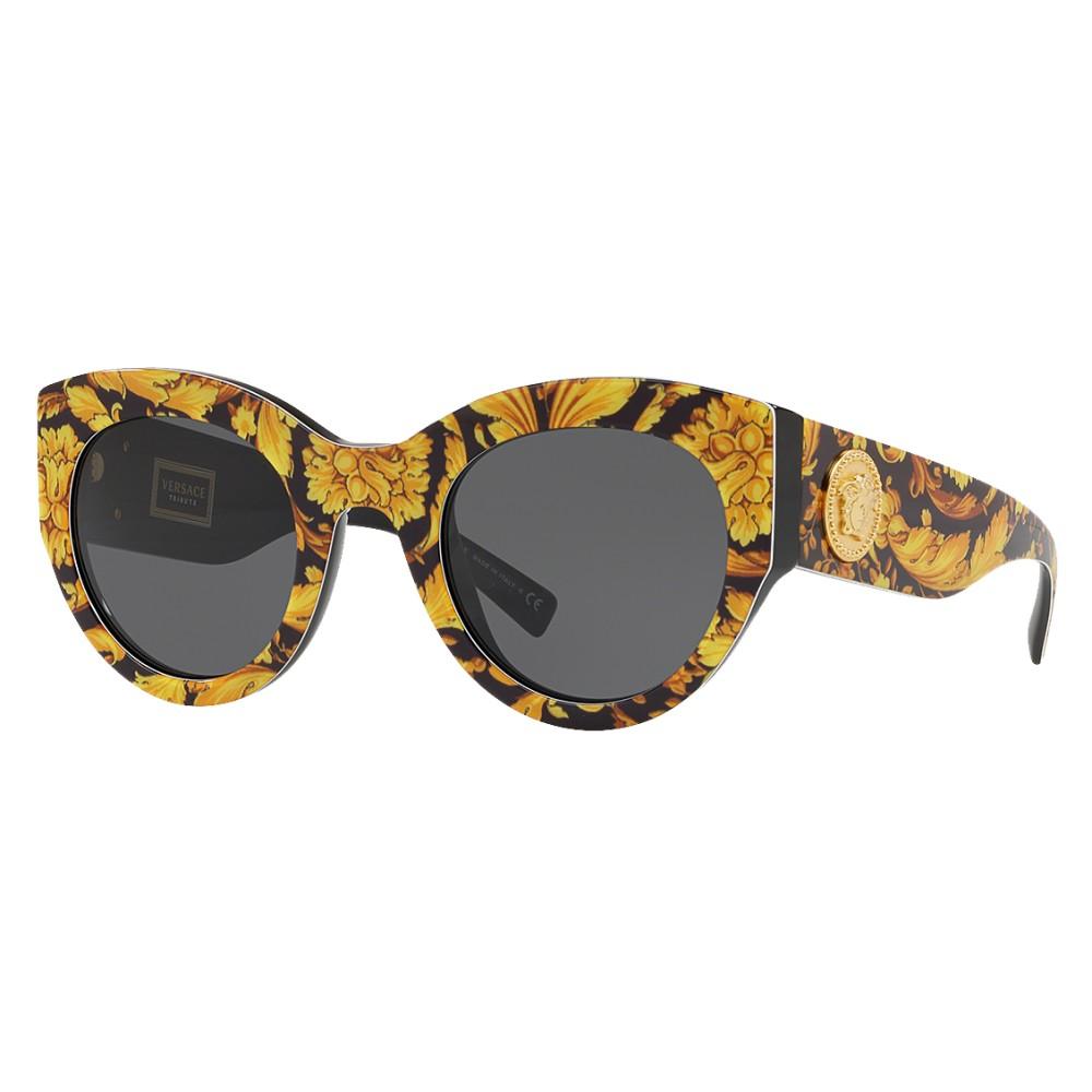 dc251de6b97a9 Versace - Sunglasses Baroque Tribute - Baroque Print - Sunglasses - Versace  Eyewear - Avvenice