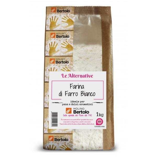 Molino Bertolo - Farina di Farro Bianco - 1 Kg
